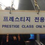 Vyhradené pre business class