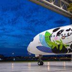 Airbus A350XWB Sichuan Airlines